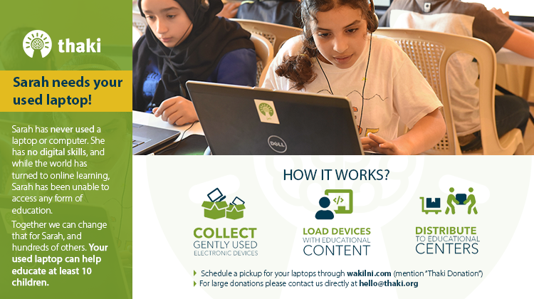 You want to help educate children in Lebanon? Donate your used laptop to Thaki.