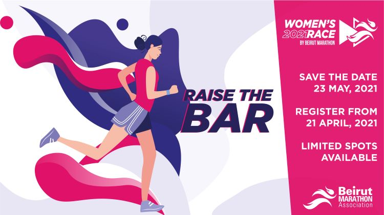 2021 Women's Race by Beirut Marathon