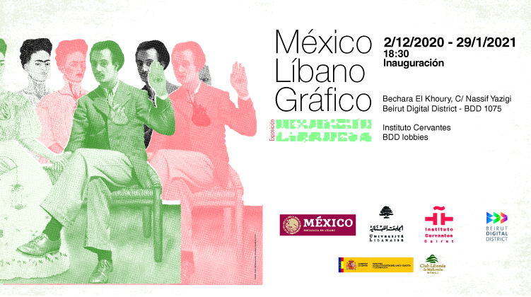 Mexico Liban Grafico
