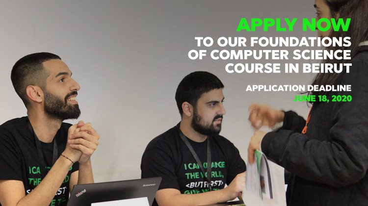 Foundations of Computer Science course