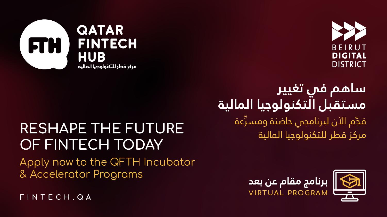 Qatar FinTech Hub