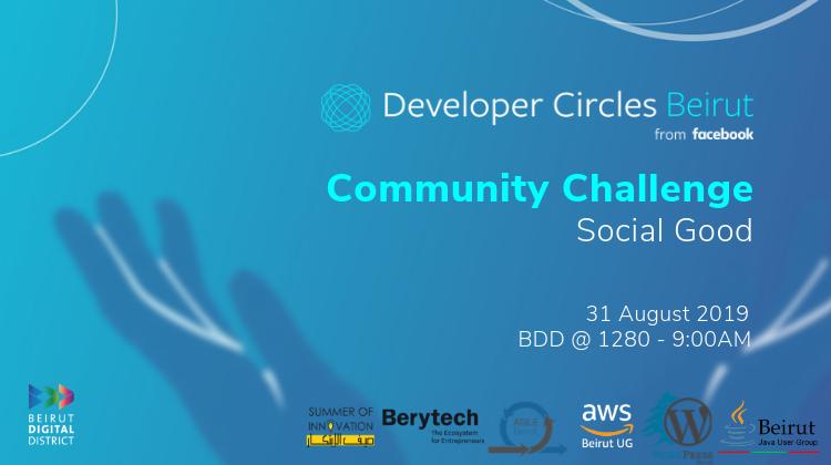 Beirut Digital District | Events at BDD