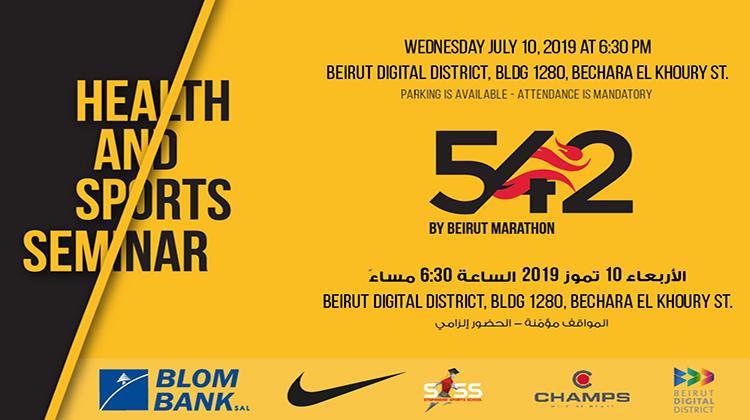 Beirut Digital District   Events at BDD