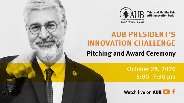 AUB President Innovation Challenge