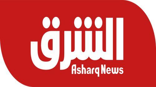 Bloomberg Asharq